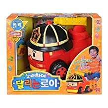 Robocar Poli Automatic Singing & Driving [Roy] Plush Toy, Self driving capability Toy by Robocar Poli