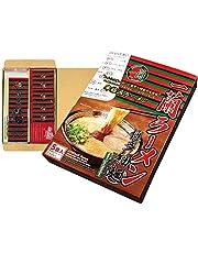 Ichiran Ichiran Ramen Straight Thin Hakata Style Noodle Box,