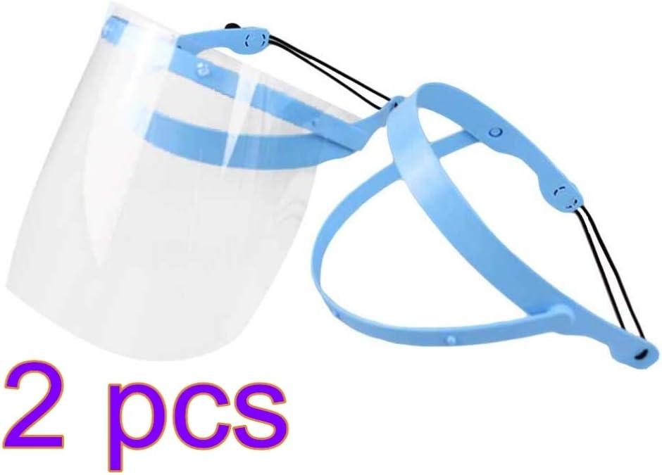 Exceart Mascarilla Facial Dental Ajustable Máscara de Visera Facial Mascarilla Dental con 20 Películas Protectoras de Plástico para Clínica Dental