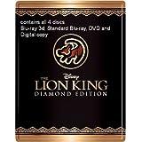 The Lion King Futureshop Blu-ray Steel Case / SteelBook (4 Disc Diamond Edition Blu-ray 3D / Blu-ray / DVD / Digital Copy)