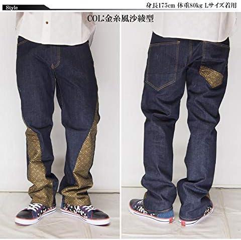 袈裟斬替 和柄パンツ/デニム/ジーンズ/メンズ/D14625
