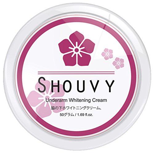 Underarm Whitening Cream Lightening Conditions product image