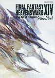 FINAL FANTASY XIV: HEAVENSWARD | The Art of Ishgard - Stone and Steel - (SE-MOOK) [Japan Import]