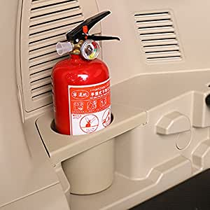 Amazon.com: Car Boot Fire Extinguisher Support Beverage