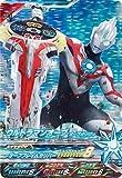 Ultraman Fusion Fight C2-011 Ultraman Orb Orb Origin SR