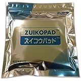 ズイコウパッド ZC4A(15X15CM)10マイイリ 瑞光メディカル