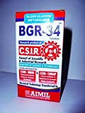 2 packs of BGR-34 TABLETS 100% NATURAL HERBAL Blood Glucose Metaboliser Research product of C.S.I.R.