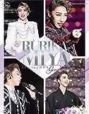 RURIKA MIYA Blu-ray BOX-Graduation-(Blu-ray Disc)
