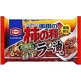 亀田製菓 亀田の柿の種旨辛ラー油味6袋詰 182g×6袋