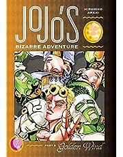 Jojo's Bizarre Adventure: Part 5--Golden Wind, Vol. 1, 1