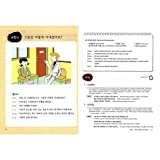 GANADA Korean for Foreigners Elementary 2 with MP3 CD Hangul Learn Korean Text Book Kid Children