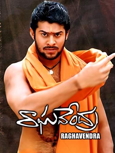 Raghavendra (Telugu)