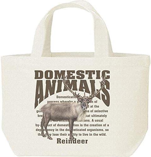 エムワイディエス(MYDS) トナカイ<飼育動物・家畜/キャンバス S ランチバッグ
