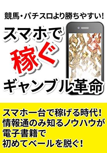 japanese revolution card game - 1
