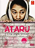 ATARU - Special (Japanese TV Drama 2-DVD Digipak w. English Sub) by Nakai Masahiro