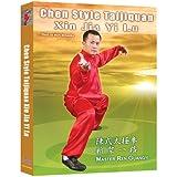 Chen Style Taijiquan Xin Jia Yi Lu