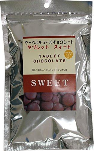 Pioneer planning tablet chocolate suite (300gX1 bags)