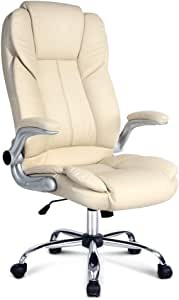 Artiss Executive Office Chair with Padded PU Leather High Back Adjustable Height-Beige