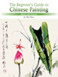 Chinese Painting, Mei Ruo, 1602201080