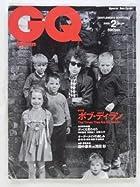 GQ Japan  No.84  2000年2月号 [雑誌]