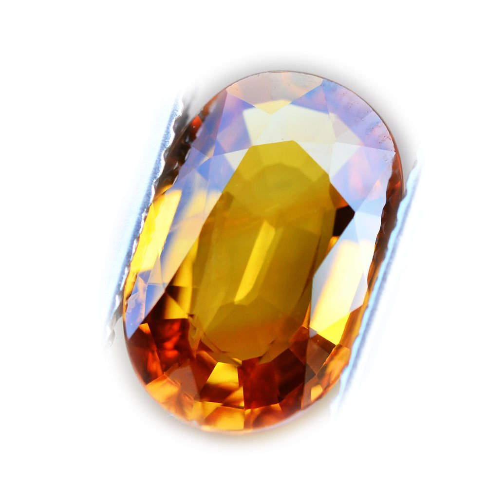 2.58ct Natural Oval Yellow Sapphire Thailand #PU