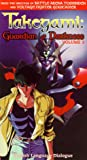 Takegami:Guardianof Darkness Vol.3/Du [VHS]