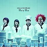 Hey Ho(初回限定盤A)