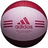 adidas(アディダス) ソフトバレーボール ピンク×チェリーレッド AVSP