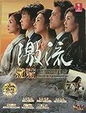 Torrent ~ Do You Remember Me / Gekiryuu ~ Watashi wo Oboete Imasuka (Japanese TV Drama with English Sub)