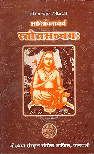( ) - Collection of Stotras by Adi Sankaracarya with Word-to-Word Meaning