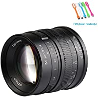 7artisans 55mm F1.4 APS-C Large Aperture Manual Focus Prime Fixed Lens For Sony E-mount Cameras NEX-3/3N/C3/F3K/5K/5/5T/5R/5N/5C /5R,A7,A7II,A7R,A7RII,A7S, A7SII,A5000, A5100,A6000, A6100,A6300, A6500