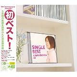 Single Best(初回生産限定盤)(DVD付)