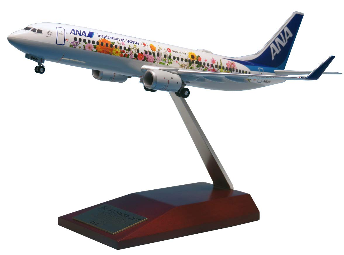 【お1人様1点限り】 全日空商事 1 完成品/200 限定 737-800 JA85AN 東北FLOWER JET 全日空商事 限定 完成品 B07KHDTVZL, 建材ステーション:0bc52259 --- test.ips.pl