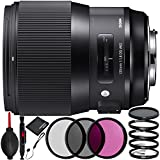 Sigma 135mm f/1.8 DG HSM Art Lens for Nikon F - 7PC Accessory Bundle Includes 3 Piece Filter Kit (UV, CPL, FLD) + Variable Neutral Density Filter (ND2-ND400) + Lens Cleaning Pen + MORE