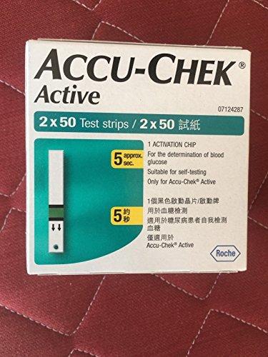 Glucometer Blood Glucose Accu-Chek Active - Expiry 2019 ()