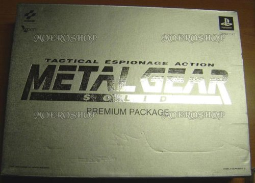 Metal Gear Solid [Premium Package] [Japan Import]