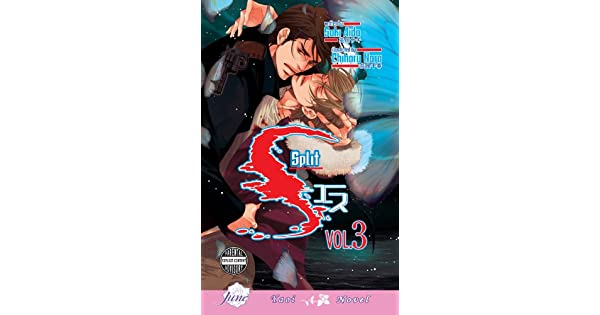 Amazon.com: S Vol. 3: Split (Yaoi Novel) (S Series) eBook ...