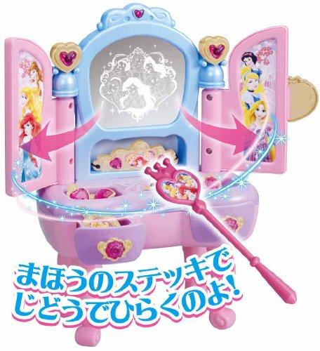 Disney princess Magical jewelry dresser