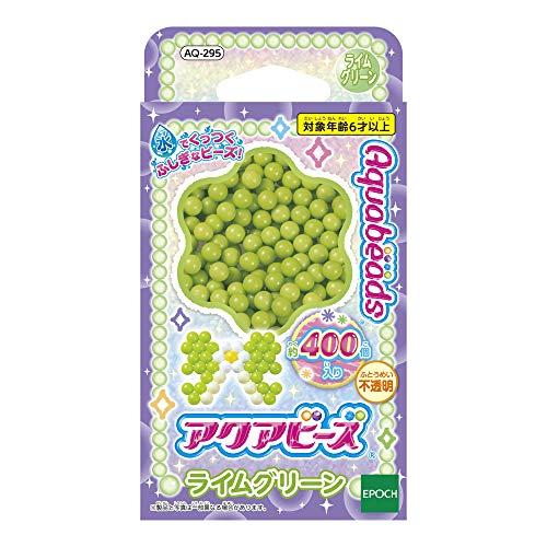 [해외]아쿠아 구슬 라임 그린 / Aqua Beads Lime Green