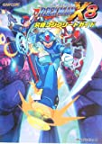 Rockman X 8 Ultimate Complete Guide (Capcom Official Books)