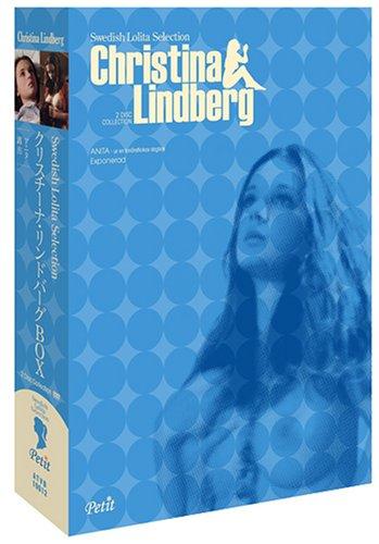 洋画 ◆ 限定クリスチーナ・リンドバーグ BOX<2 枚組 >