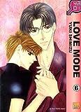 Love Mode Vol.6