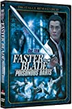 Faster Blade Poisonous [Import]