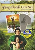The Princess Bride: 20th Anniversary Collector's Edition Gift Set (Includes Exclusive Fezzik T-Shirt)