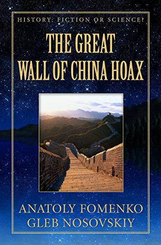 The great wall of china hoax history fiction or science book 22 the great wall of china hoax history fiction or science book 22 fandeluxe Images