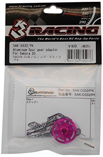 (3Racing #3R/SAK-D332/PK Aluminum Spur Gear Adaptor For Sakura D3 for 3Racing Sakura D3 CS Sport)