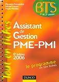 Assistant de gestion PME-PMI : Edition 2006