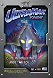 Ultraman Tiga, Vol. 3: Guts Headquarters Under Attack