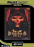 Diablo II (輸入版)