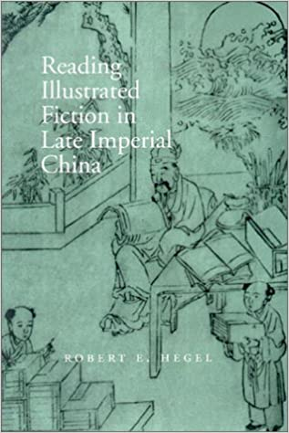 Descargar Con Mejortorrent Reading Illustrated Fiction In Late Imperial China Ebook PDF
